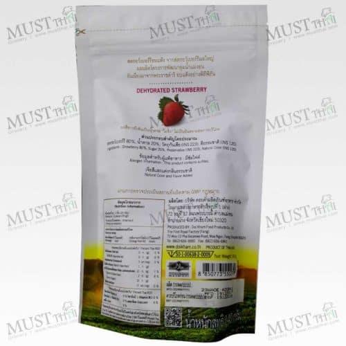 DOI KHAM Dehydrated Strawberry Snack Fruit