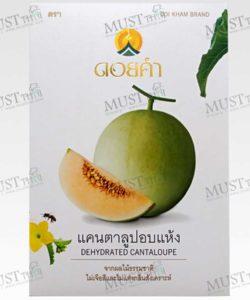 Doi Kham Dehydrated Cantaloupe fruit Snack