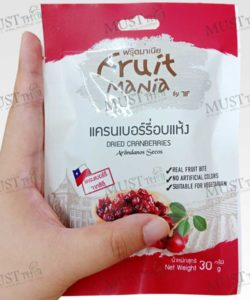 Fruit Mania Dried Cranberries 30g
