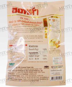 Hotta 100% Ginger No sugar added Instant 35g (7g x 5sachets)