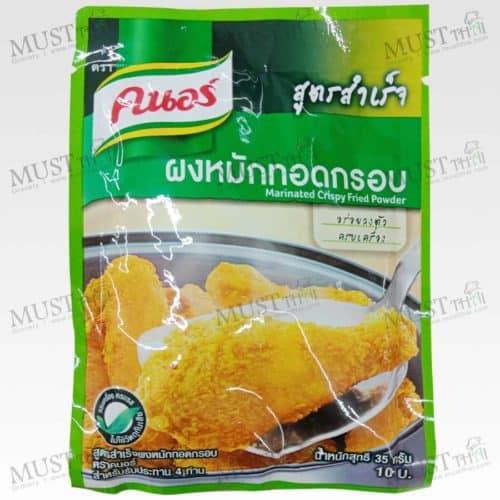 Marinated Crispy Fried Powder – Knorr (35g)