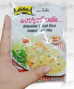 Oriental Fried Rice Seasoning Mix Powder - Lobo (25g)