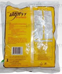 Manora Uncooked Shrimp Chips 1000g