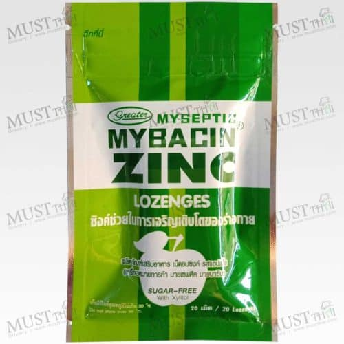 Mybacin Apple Flavour Zinc Dietary 20 Lozenges
