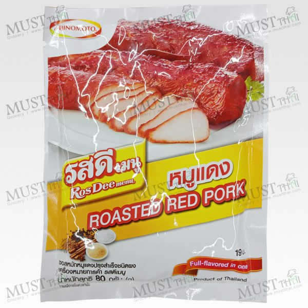 Roasted Red Pork Sauce Powder – Rosdee (80g)