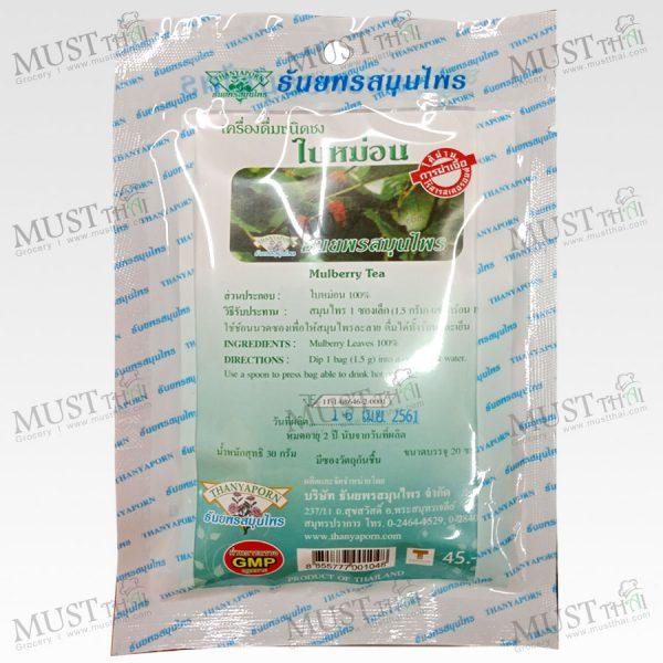 Thanyaporn Mulberry tea herbs Thai