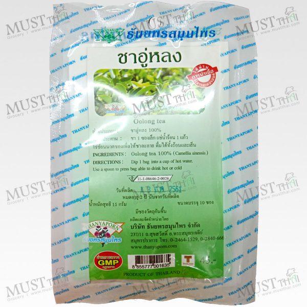 Oolong (Camellia sinensis) tea herbs – Thanyaporn (Pack of 1.5g x 10 Teabags)