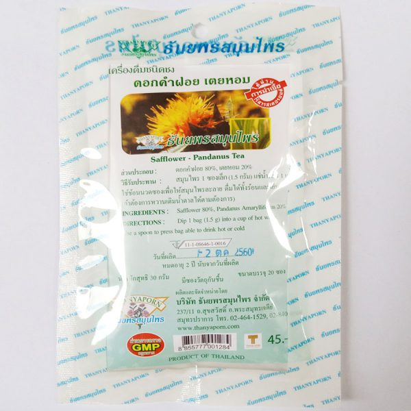 Thanyaporn Safflower with Pandanus tea herbs Thai