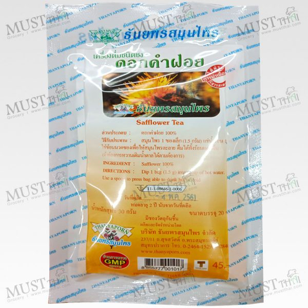 Safflower tea herbs – Thanyaporn (Pack of 1.5g x 20 Teabags)