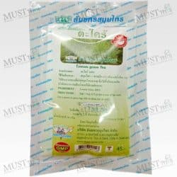 Lemon grass tea herbs – Thanyaporn (Pack of 1.5g x 20 Teabags)