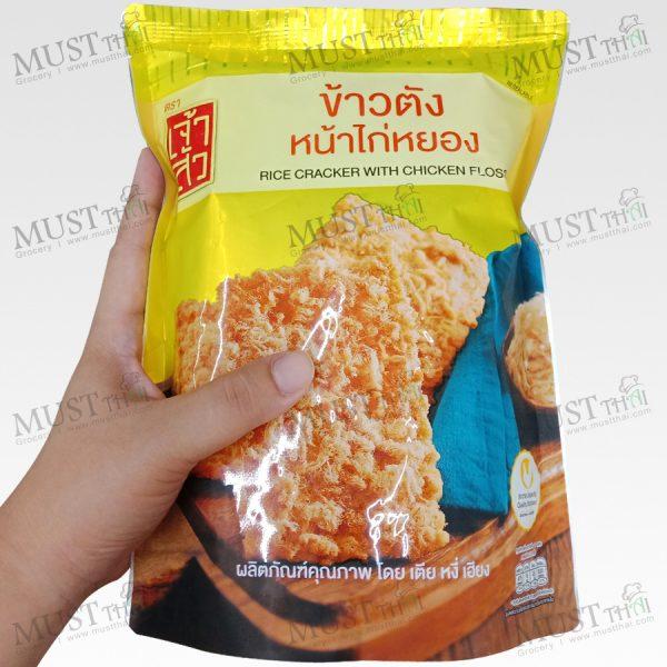ChaoSua Rice Cracker with Chicken Floss 100g