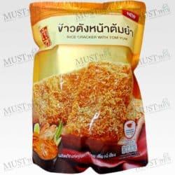 Chao Sua Rice Cracker with Tom Yum 100g
