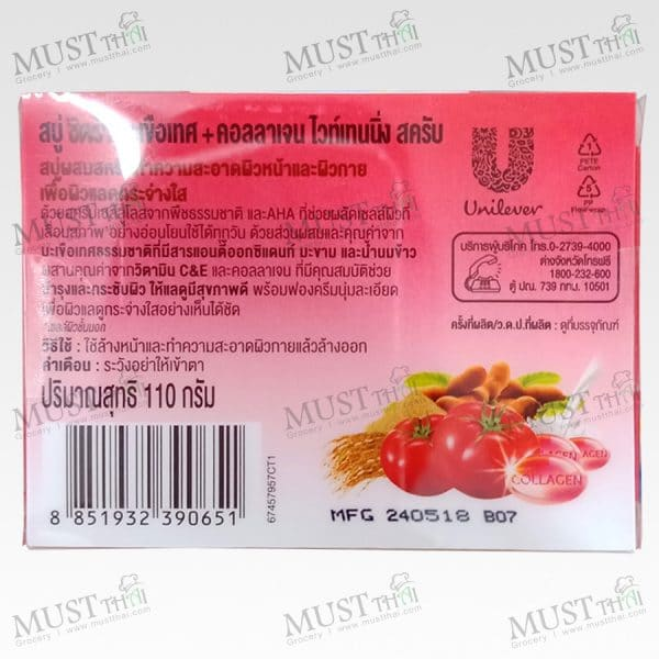 Citra Tomato+Collagen Whitening Scrub Bar Soap 110g