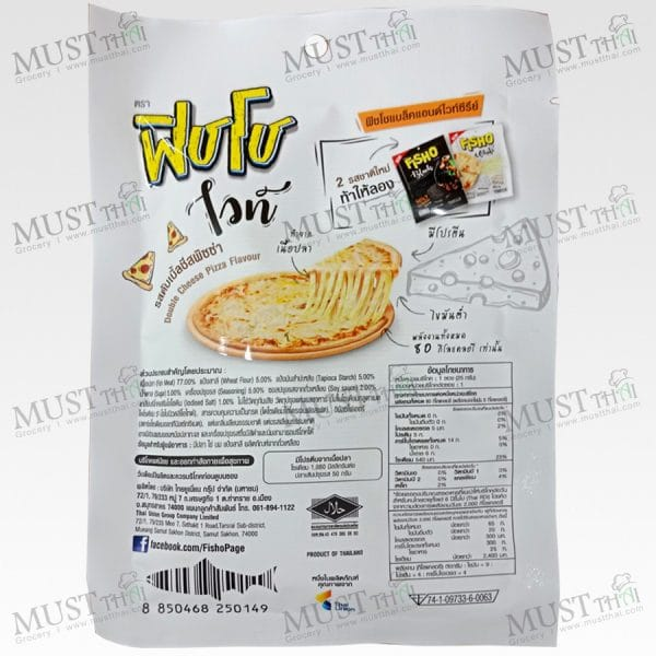 Fisho White Double Cheese Pizza Flavour Fish Snack 25g