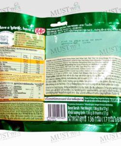 KitKat Wafer Finger in Green Tea Confectionery 136g Pack of 8