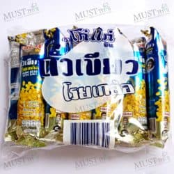 Koh-Kae Salted mung bean 23g pack of 12