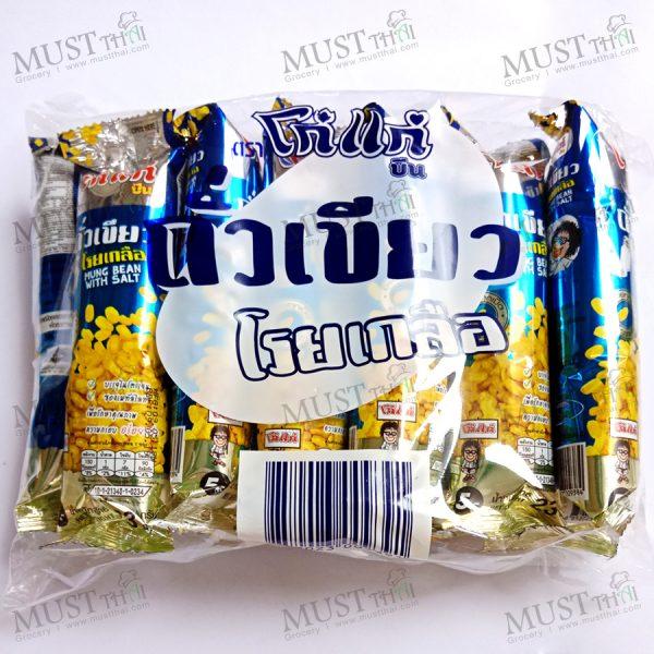 Koh-Kae Salted mung bean 23g pack of 12
