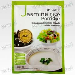 N2N Predigested Complex Carbohydrate lnstant Jasmine Rice Porridge Original Flavor 35 g