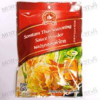 Nguan soon Somtam Thai Seasoning Sauce Powder 30g