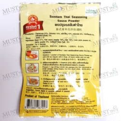 Nguan soon Somtam Thai Seasoning Sauce Powder 30g