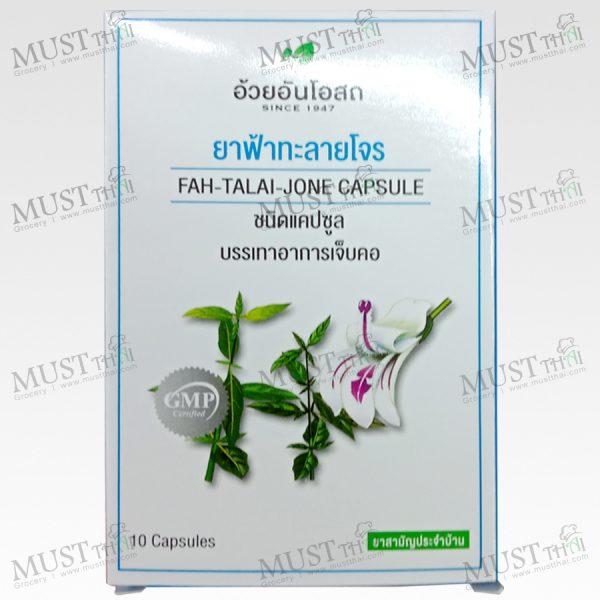 Ouayun Natural Herbs FahTalai Jone 10 Capsule Thai