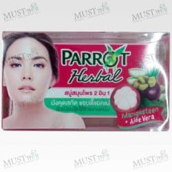 Parrot Herbal Mangosteen + Aloe Vera 2in1 Herbal Soap 130g