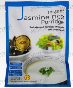 N2N Predigested Complex Carbohydrate lnstant Jasmine Rice Porridge Veggie Flavor 35 g
