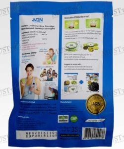 Predigested Complex Carbohydrate lnstant Jasmine Rice Porridge Veggie Flavor - N2N (35g)