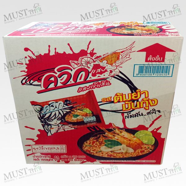 Wai Wai Quick Zabb Tom Yum Mun Goong Flavour Instant Noodles box of 30