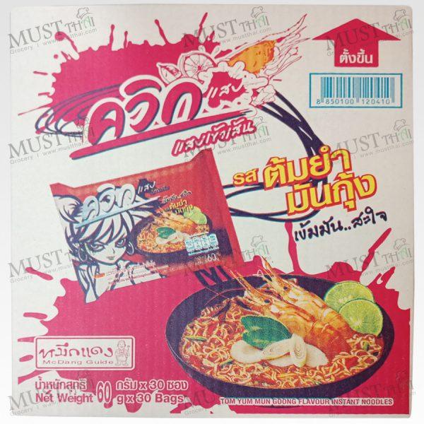 Wai Wai Quick Zabb Tom Yum Mun Goong Flavour Instant Noodles box of 30