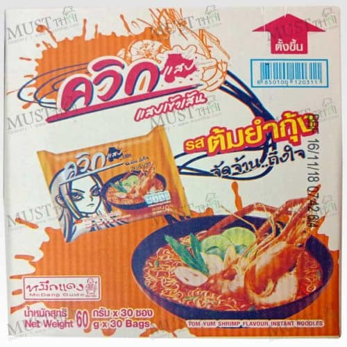 Wai Wai Quick Zabb Tom yum Kung Flavour Instant Noodles box of 30