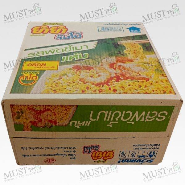 Instant Dried Noodles Pad Kee Mao Flavour - Yum Yum Jumbo 67g (box of 30pcs)