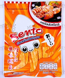 Bento Grilled Teriyaki Flavour Seafood Snack 23g