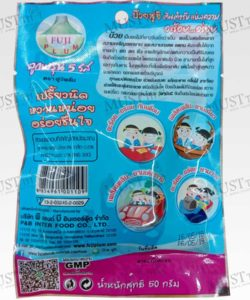 Fuji Plum Prunes 5 Taste 50g