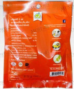 Honey Tamarind Spicy 45g Tamarind House
