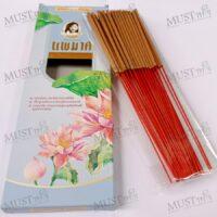 Noppamas Incense Sticks Premium Sandalwood 45g