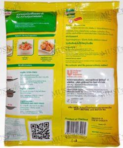 Knorr Rostip All-In-One Chicken Seasoning Powder 800 g