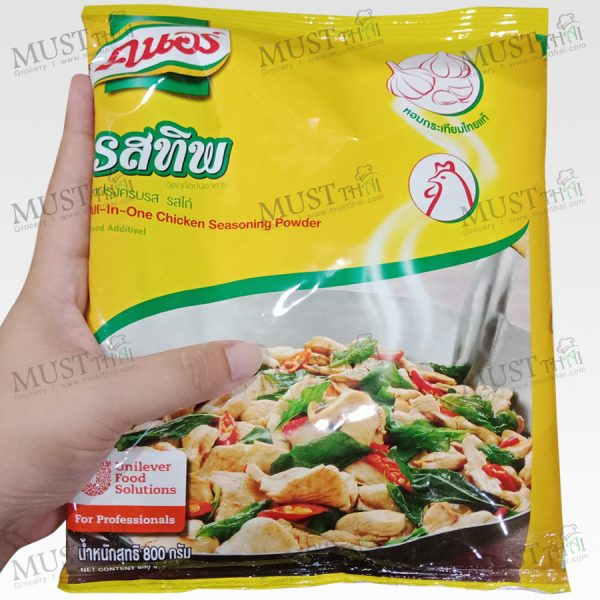 Knorr Rostip All-In-One Chicken Seasoning Powder 800 g