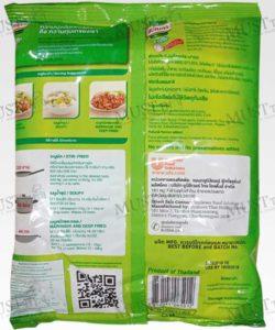 All-in-One Seasoning Knorr Pork Flavor.