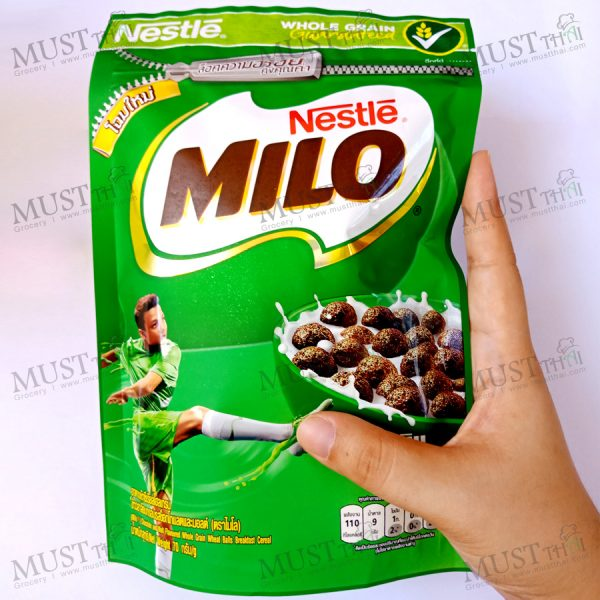 Milo Chocolate and Malt Flavoured Whole Grain Wheat Balls Breakfast Cereal 70g