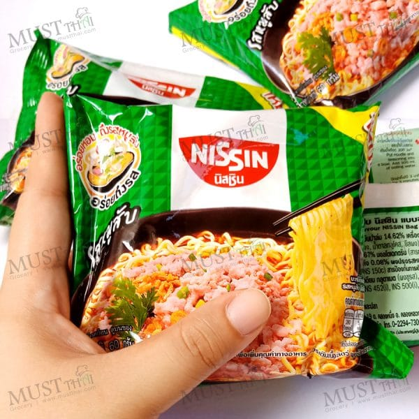 Nissin Instant Noodles Minced Pork Flavour 60g (pack of 5)