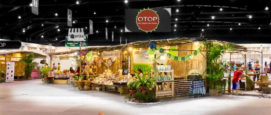 OTOP stands for 'One Tambon (meaning sub-district) One Product'. It is a local
