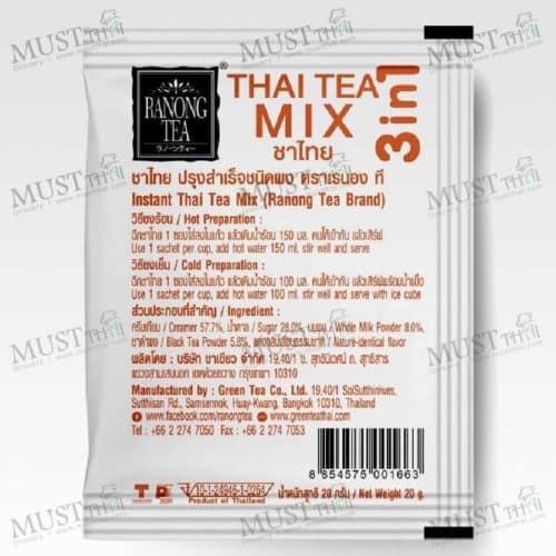 Ranong 3in1 Thai Milk Tea 100g 20g x 5Sachets