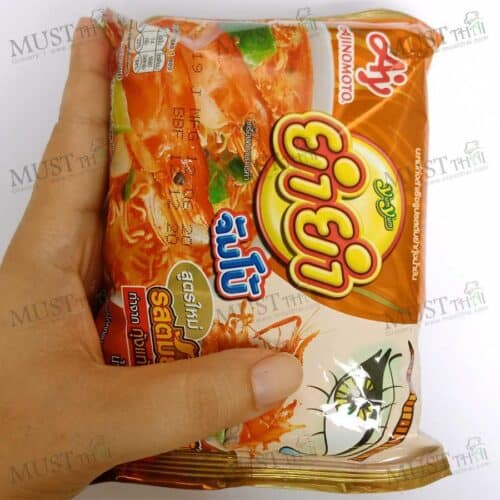 Yum Yum Jumbo Instant Noodles Tom Yum Kung Creamy Flavour 63g