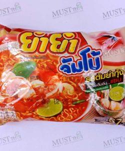 Yum Yum JumboTom Yum Kung Flavour