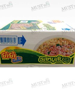 Yum Yum Jumbo minced pork instant noodles.
