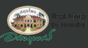Abhaibhubejhr Thai Herb by Hospital