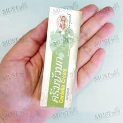 Abhaibhubejhr Centella (Gotu Kola) Cream Organic.