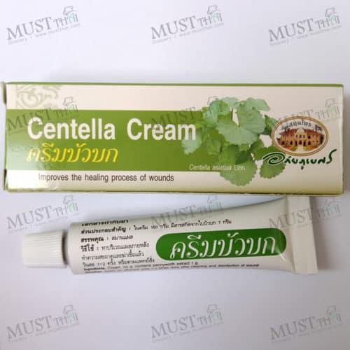 Abhaibhubejhr Centella Cream