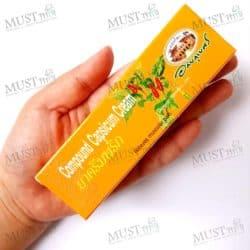 Abhaibhubejhr Compound Capsicum Cream